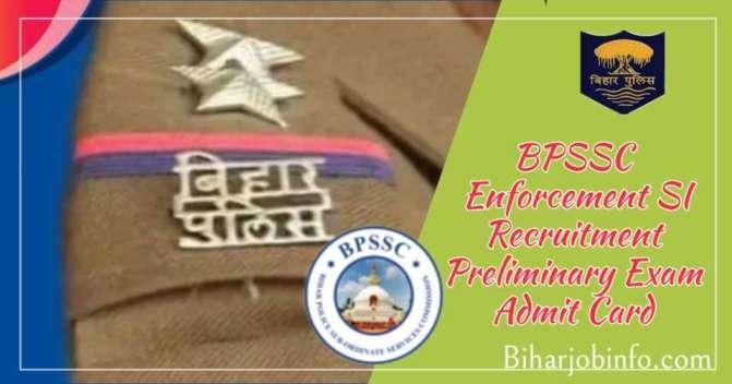 Bihar Police ESI Exam Admit Card Download