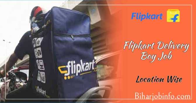 Flipkart Delivery Executive Recruitment