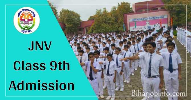 JNV Admission Online