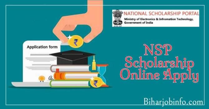 NSP Scholarship Online Apply
