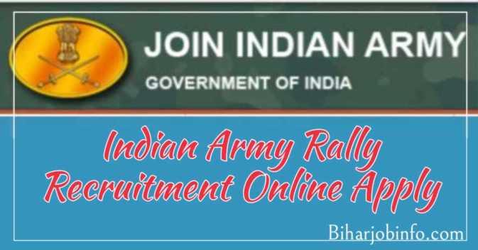 Gaya Indian Army Recruitment Rally