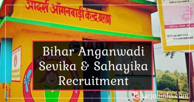 Bihar Anganwadi Vacancy