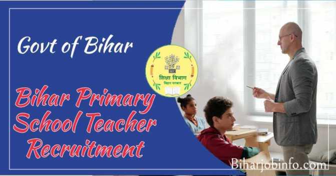Bihar Teacher Vacancy