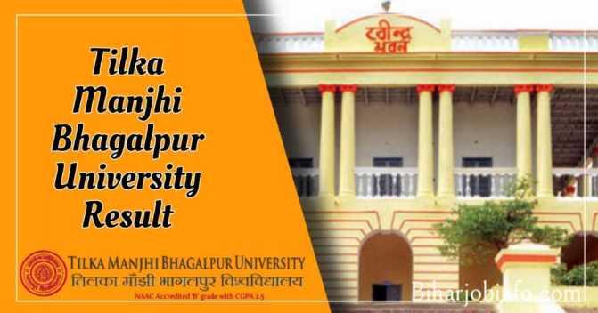 Tilka Manjhi University