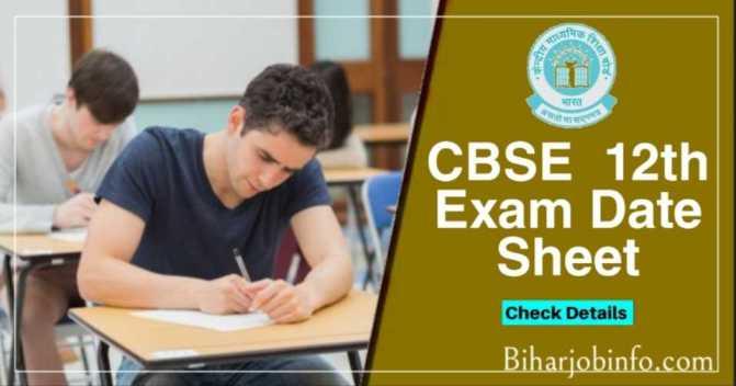 CBSE 12th Exam Date Sheet