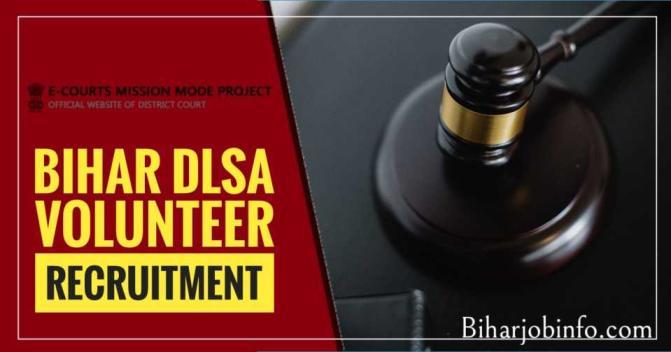 Bihar DLSA Para Legal Volunteer Recruitment