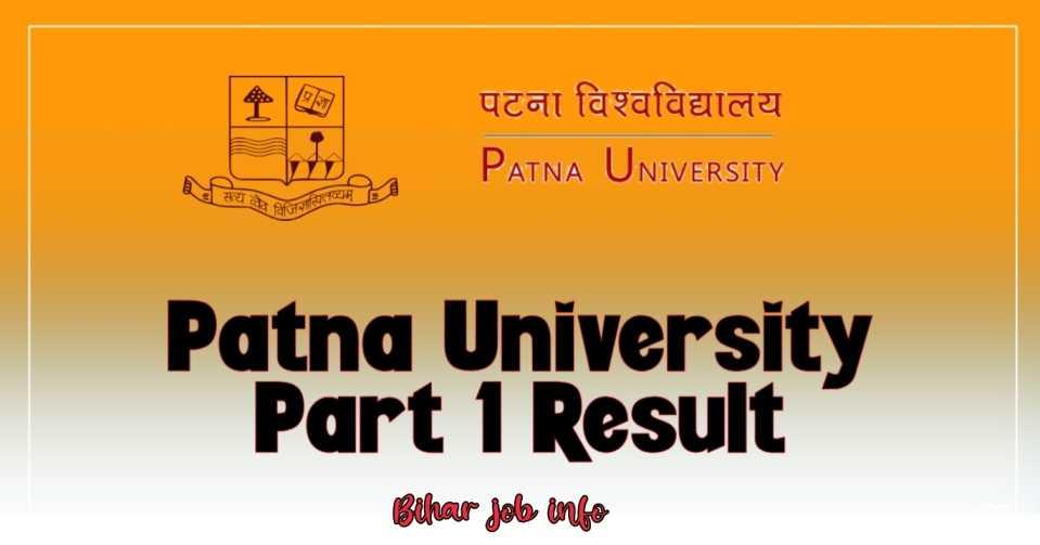 Patna University Result