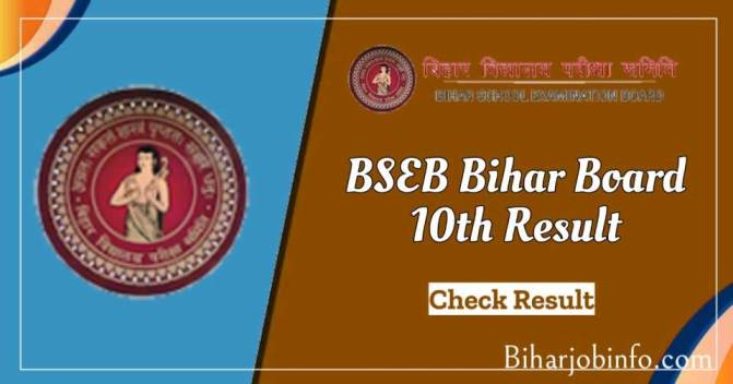 bseb 101th Result