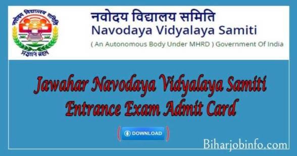 Jawahar-Navodaya-Vidyalaya-Samiti-Class-6-Admit-Card