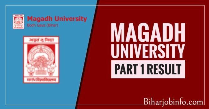 Magadh University Part 1 Result
