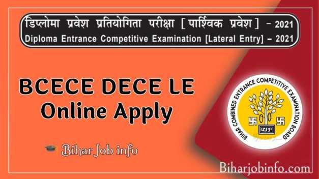 BCECEB Bihar Diploma Lateral Entry