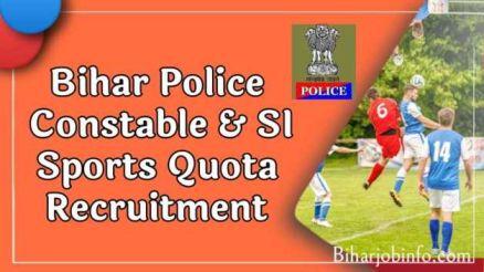 Bihar Polic Sports Quota Recruitment