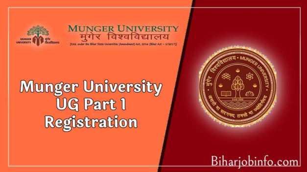 Munger University UG part 1 Registration