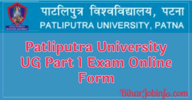 Patliputra University UG Part 1 Exam Online Form