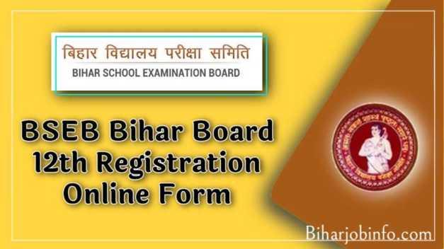 bseb 12th Registration