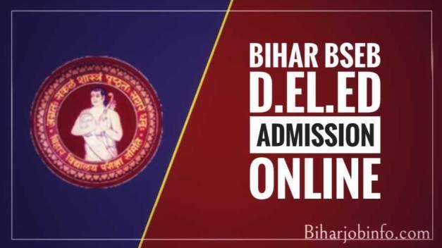 BSEB Bihar D.El.Ed Admission