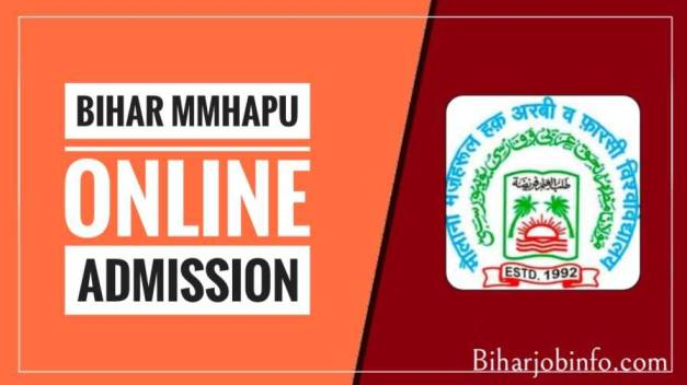 MMHAPU Admission